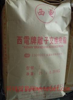 聚乙二醇回收切割液脱色树脂