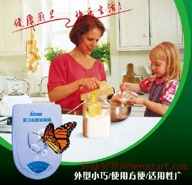 活氧解毒机厂商报价, 冷触媒鲜氧解毒机原厂报价