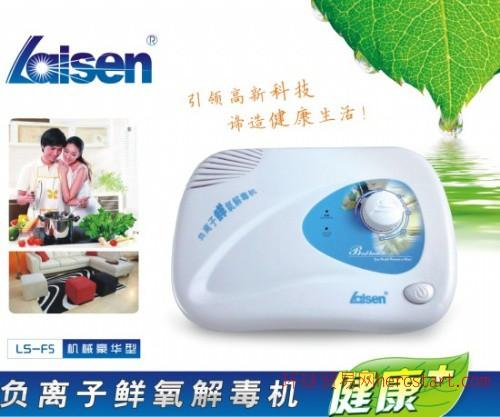 家用果蔬解毒机,全球果蔬解毒机贴牌代加工基地