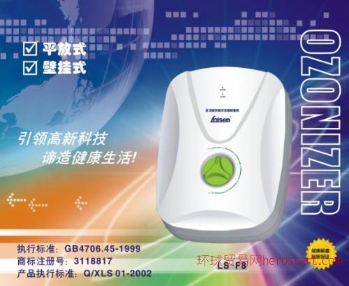 解毒机供应,臭氧机生产,亚洲首席制造中心