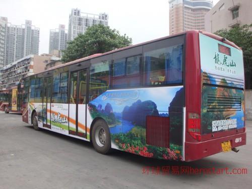 合肥白马巴士车身广告代理
