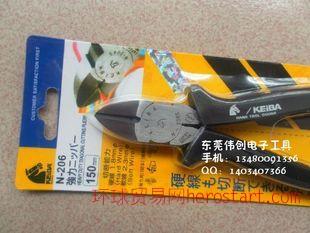 马牌(KEIBA)新包装只限10款马牌水口钳N-206