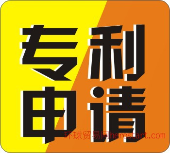 江宁商标注册|江宁商标注册代理