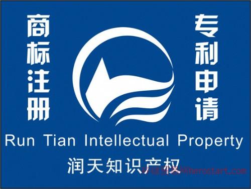 委托专利代理机构申请专利的程序