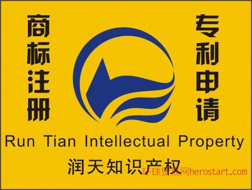 泰州商标注册|泰州商标注册代理