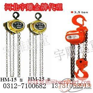 KII手拉葫芦小型进口倒链日本原装货源找宇雕公司