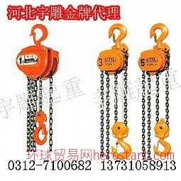 KII标准手拉葫芦日本象牌手动环链葫芦宇雕现货代理商