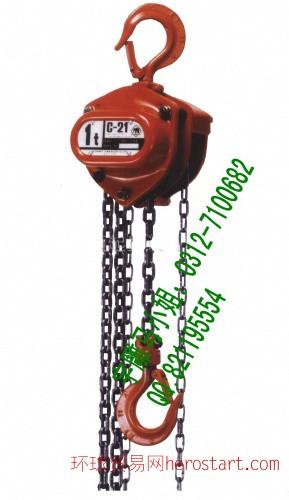 C21手拉葫芦象牌环链手动葫芦起重设备首选宇雕公司