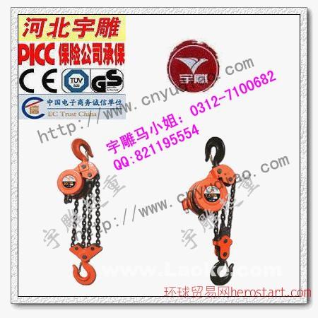 K75-0.5象牌手拉葫芦象牌倒链东洋手拉葫芦日本进口手拉葫