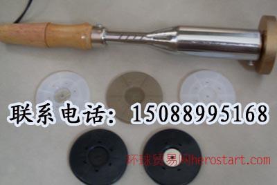 热熔垫片 隧道防水板专用垫圈 圆盘电烙铁 电烙铁