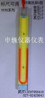 可调式U型管压力计