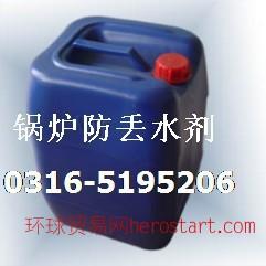 辽阳锅炉臭味剂原料【固体臭味剂原料-防丢水剂原料】固体