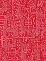 名片珠光纸彩卡纸黑卡纸重庆宁丰销售