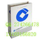 印刷北京手提袋纸袋塑料袋无纺布购物袋书包档案袋QQ274266478(电话)