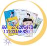 印刷北京书籍本册画册宣传册彩页DM单台历福字说明书() QQ274266478