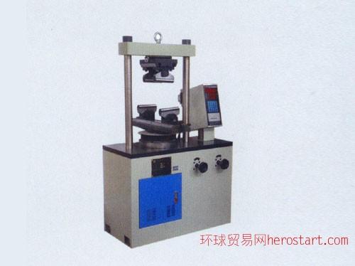 TYE-100A型抗折抗压试验机