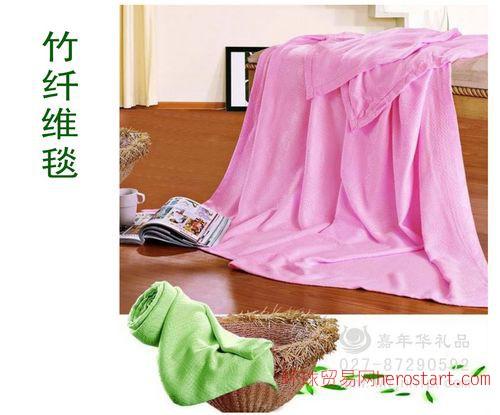 年底礼品送点啥 当然竹纤维毯