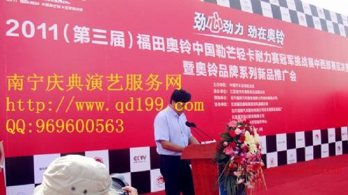 南宁庆典演艺活动策划网-专注于南宁开业庆典 广西庆典礼仪典礼