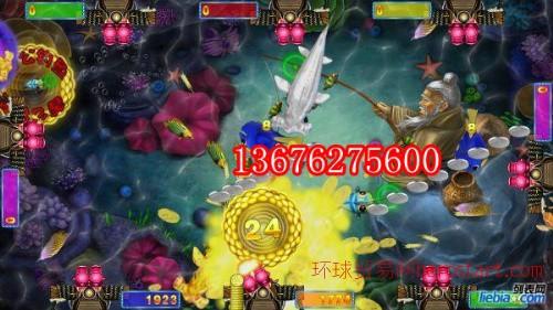姜公钓鱼游戏机-1000分鱼机说明书-鱼机价格