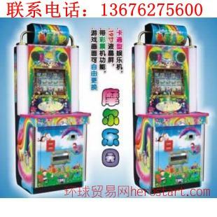 山东省魔尔乐园游戏机价格-新滚动机器-魔尔乐园图片 玩法