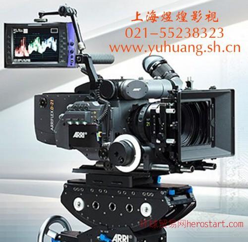 上海公司年会影视制作上海年会摄影摄像——上海煜煌影视 021-55238323