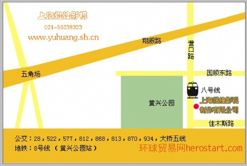 年会年会拍摄制作上海年会摄影摄像摄影摄像年会021-55238323