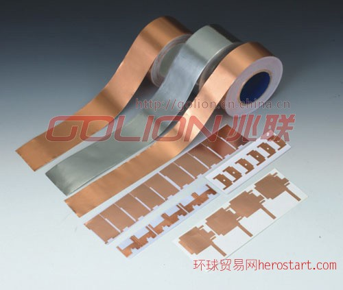 铜箔铝箔 EMI屏蔽材料