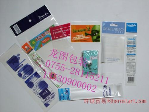深圳龙图专业产生产各类OPP卡头文具袋