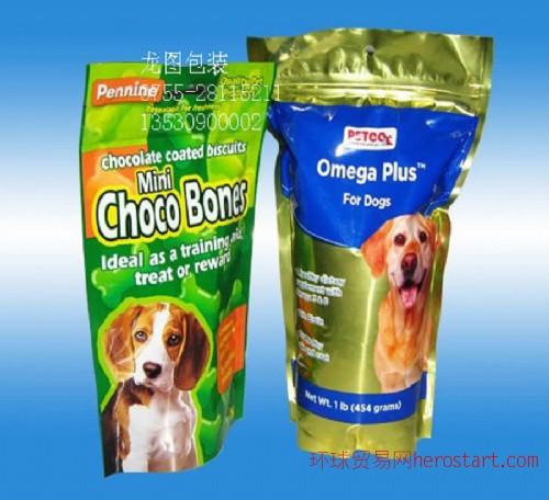 铝箔袋、直立袋、宠物粮食品袋