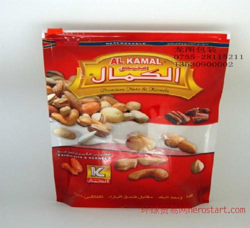 复合食品拉链自立袋