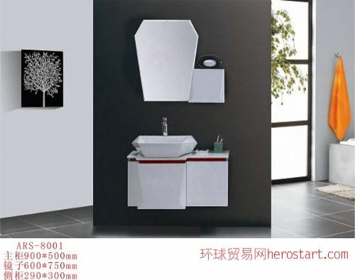 艾瑞斯卫浴---亮光浴室柜8001