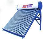 上海浦东川沙机场镇太阳能维修 安装58330624