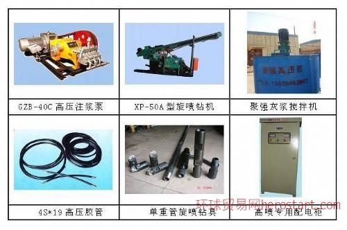 单管高压旋喷成套设备/旋喷桩施工成套单管设备