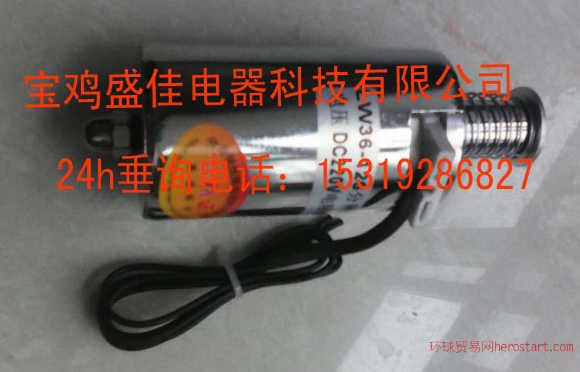 LW36-126分闸电磁铁