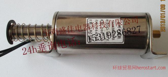 CD17分闸线圈 DC220V 146欧