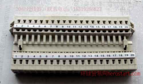 20位过线器(VS1专用)
