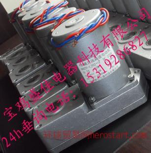 ZN28油缓冲器