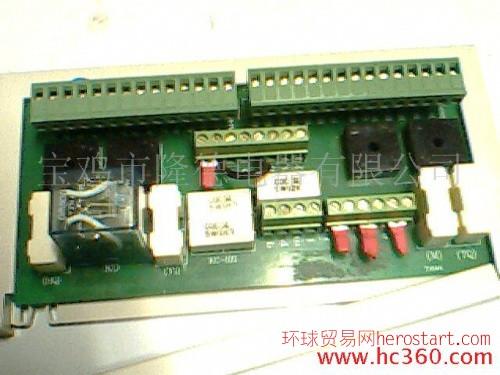 S08-01线路控制板(VS1专用)