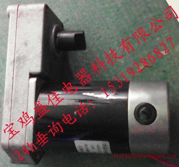 Z06F3376分合闸电磁铁DC220V