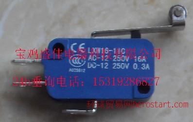 DC220V  115欧  CT19W分合闸电磁铁