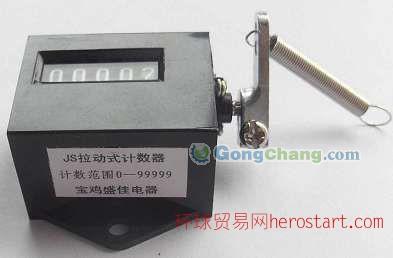 Z06F3376系列分合闸电磁铁和Z06F3375系列分合闸