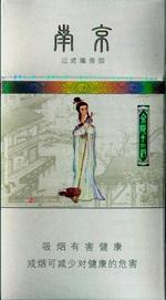 南京(金陵十二钗薄荷) 百度烟草网上订货