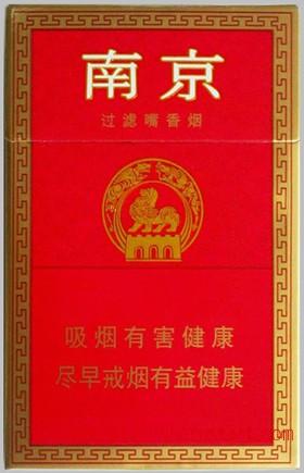 """南京(红) 原名为""""南京(特醇)"""""""