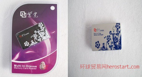 紫光读卡器:DK666