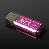 紫光U盘:UN22