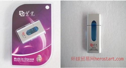 紫光读卡器:DK888