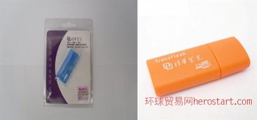 紫光读卡器:DK101