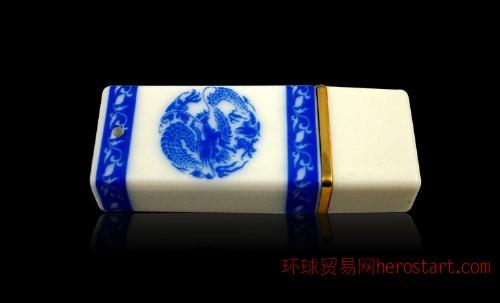 紫光防水U盘:青花瓷
