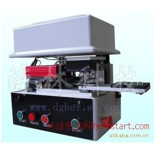 东莞海林高频功能测试气动屏蔽箱