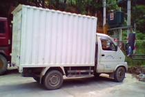 北京到青海省格尔木市〓物流公司〓货运公司